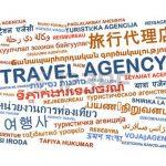 طراحی سایت آژانس مسافرتی چند زبانه (Multi-Language Travel Web)
